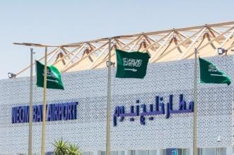 ماذا تعرف عن مطار خليج نيوم .. قِبلة المستثمرين في الشرق الأوسط - المواطن