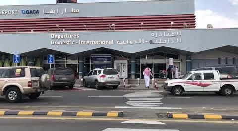 مطار أبها بعد استهدافه من قبل ميليشيا الحوثي.. خلية نحل لا تتوقف