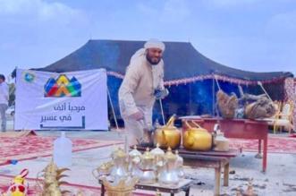 هيئة عسير تقدم الضيافة لزوار منتزه السودة - المواطن