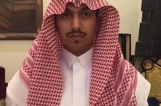 آل سالم يحتفلون بتعيين ابنهم سعيد طبيباً بمستشفى القوات المسلحة - المواطن