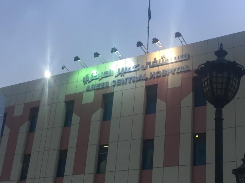 صحة عسير: خروج جميع مصابي مطار أبها بعد تلقي العلاج اللازم