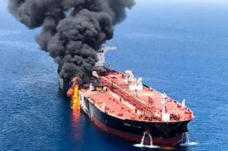 الجيش الأمريكي: الهجوم على ناقلة النفط اليابانية تم بلغم بحري إيراني - المواطن