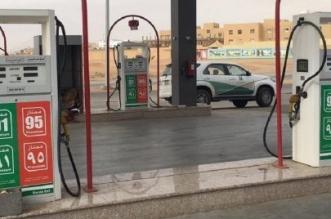 التجارة: نتابع تطبيق أسعار البنزين المعلنة والتزام محطات الوقود - المواطن