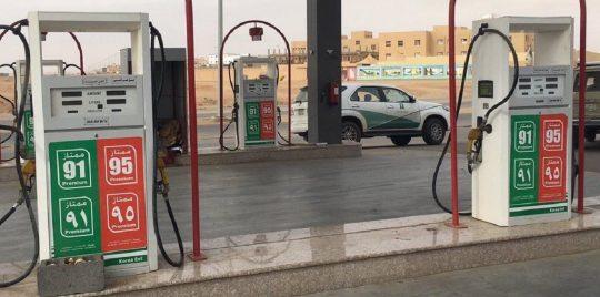 أسعار البنزين قبل وبعد.. 91 يسجل 1.43 ريال بدلًا عن 1.29 ريال