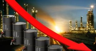 سعر خام برنت ينخفض بنسبة 0.3%