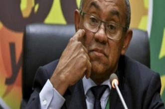 رسميًا.. نهائيات البطولات الإفريقية من مباراة واحدة - المواطن