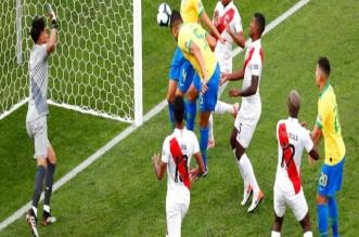 البرازيل ضد بيرو .. منتخب السامبا يتسلح بالأرض والتاريخ - المواطن