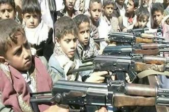 ميليشيا الحوثي