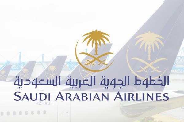#وظائف فنية شاغرة بالخطوط الجوية السعودية