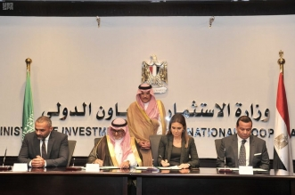 السعودي للتنمية يوقع 3 اتفاقيات مع مصر - المواطن