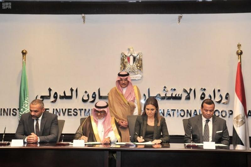 السعودي للتنمية يوقع 3 اتفاقيات مع مصر