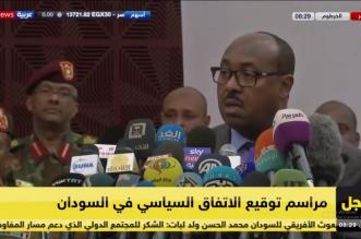 الانتقالي والتغيير يوقعان على الاتفاق السياسي السوداني - المواطن