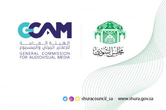 6 مطالب من الشورى لهيئة الإعلام - المواطن