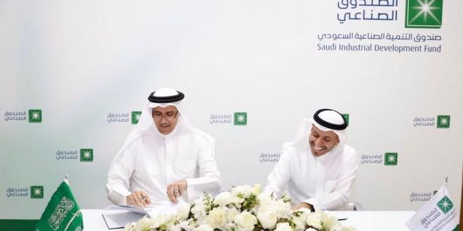 اتفاقية للتحول الرقمي بالصندوق الصناعي