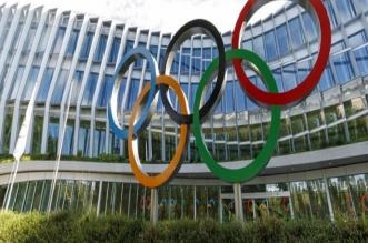 مقر اللجنة الاولمبية الدولية