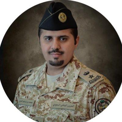 متحدث الحرس الوطني يوضح المقصود بالعام 1442 للمتقدمين على كلية الملك خالد العسكرية