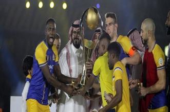 النصر بطل دوري محمد بن سلمان