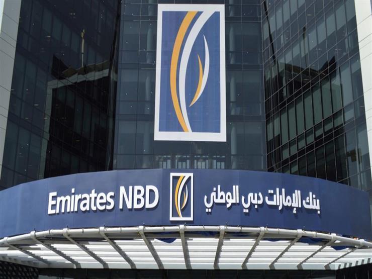 بنك Ndb يتيح لعملائه بالسعودية تذاكر مجانية من فوكس سينما صحيفة المواطن الإلكترونية
