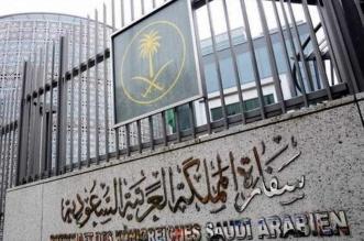 سفارة المملكة تُفند ادعاءات حول الوضع الصحي لسجينة سنغالية - المواطن