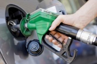 حساب المواطن : تمت تغطية زيادة البنزين - المواطن