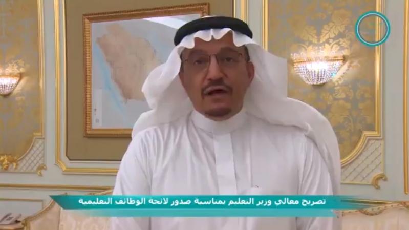 وزير التعليم: رفعنا سقف الراتب والعلاوة السنوية