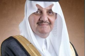 سعود بن نايف امير الشرقية