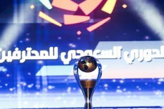 شعار الدوري السعودي للمحترفين  1     630x642