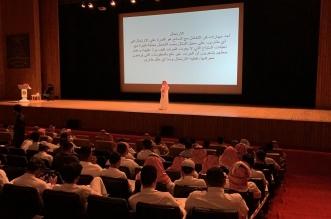 تدريب 780 مواطناً ومواطنة على 3 برامج سياحية في جدة - المواطن