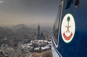 فتح باب القبول والتسجيل على وظائف طيران الأمن برئاسة أمن الدولة - المواطن