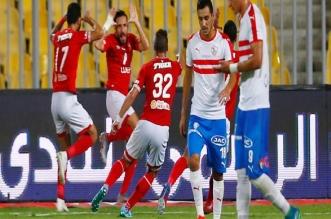 علي معلول يقتحم قائمة تاريخية لمباريات الأهلي والزمالك - المواطن