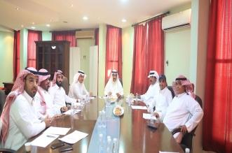 مجلس الرائد يعتمد الهيكل التنظيمي - المواطن