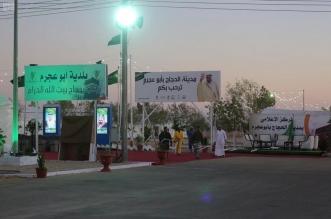 مدينة حجاج أبو عجرم جاهزة - المواطن