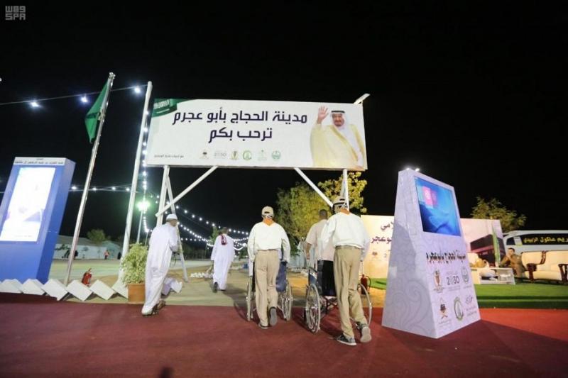 أبو عجرم تستقبل طلائع الحجاج العراقيين - المواطن