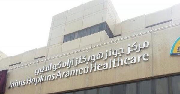#وظائف صحية شاغرة للجنسين في مركز أرامكو الطبي