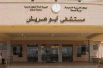 جراحة ناجحة تنهي معاناة مولود بانسداد معوي في أبو عريش - المواطن