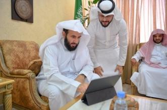 رئيس الأعلى للقضاء يدشن الخدمة الإلكترونية لشكاوى المستفيدين - المواطن