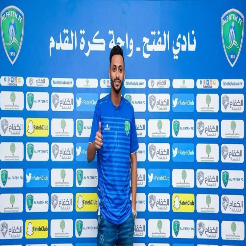 الحزم يضم منصور حمزي من الفتح