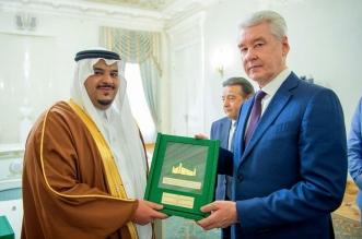 مير منطقة الرياض بالنيابة يلتقي عمدة موسكو 1