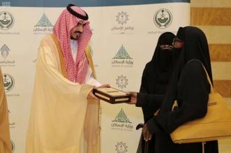 نائب أمير منطقة مكة المكرمة يسلّم دفعة جديدة من وحدات الإسكان التنموي لعددٍ من المستفيدين بالمنطقة