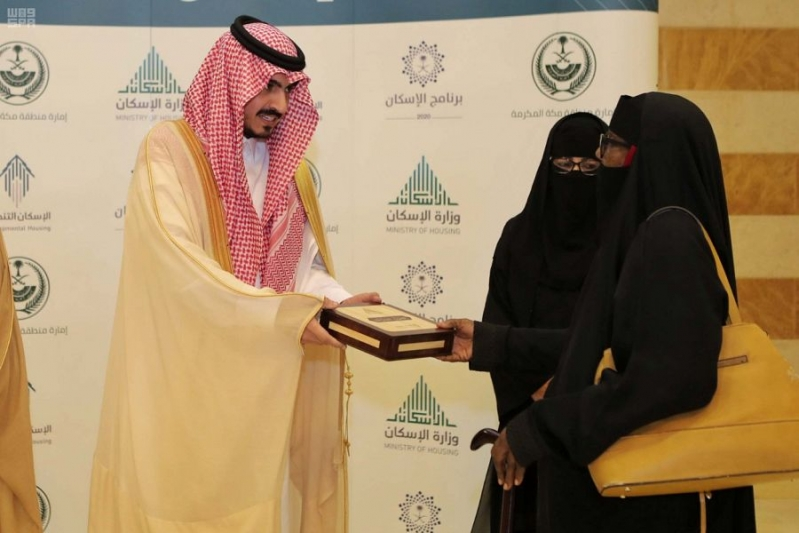 بدر بن سلطان يسلّم دفعة جديدة من وحدات الإسكان التنموي لمستفيدي مكة