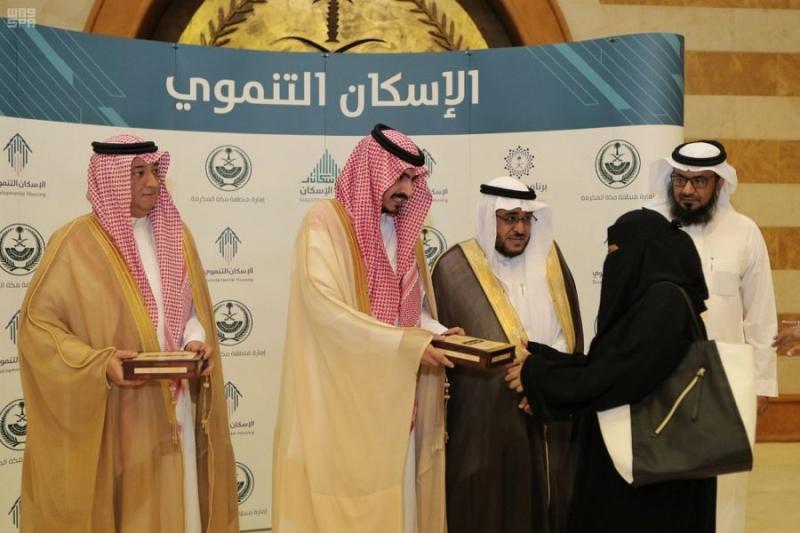 نائب أمير منطقة مكة المكرمة يسلّم دفعة جديدة من وحدات الإسكان التنموي لعددٍ من المستفيدين بالمنطقة2
