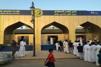 5 مرشحين يتنافسون على رئاسة النصر - المواطن