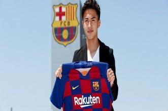 رسميًا.. الياباني آبي ينضم لـ برشلونة - المواطن