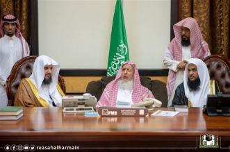 وفد من الرئاسة يزور سماحة المفتي