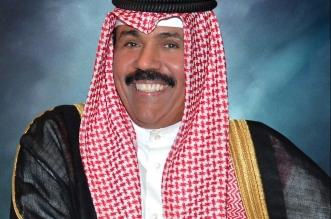 العهد الكويتي الشيخ نوّاف الأحمد الجابر الصباح e1564341022554