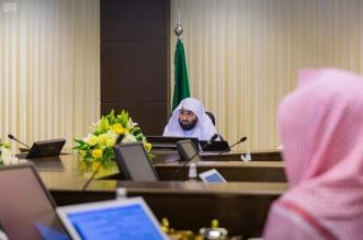 القضاء الإداري يُعيد تشكيل المحاكم ويسمي رؤساءها ومساعديها - المواطن