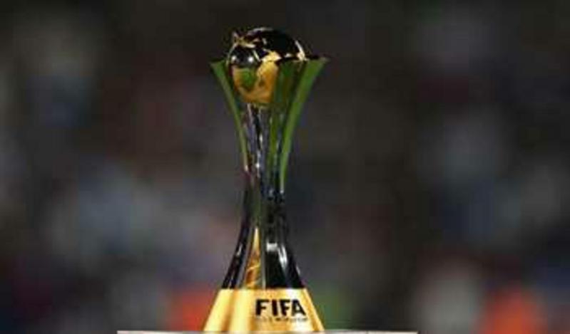 موعد انطلاق بطولة مونديال الأندية