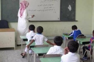 سلم رواتب المعلمين الجديد .. تساؤلات واستفسارات - المواطن