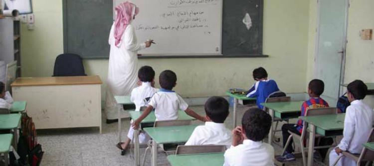 سلم رواتب المعلمين الجديد .. تساؤلات واستفسارات