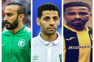 الغموض يُهدد مصير 3 من نجوم الدوري السعودي - المواطن